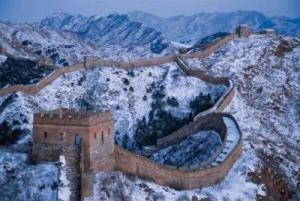 The Great Wall of China during February