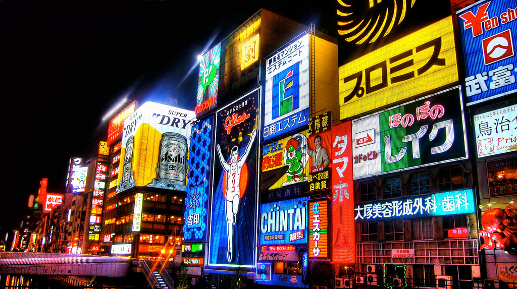 Discover Japan Osaka Cheaptickets Sg 169 Official Blog