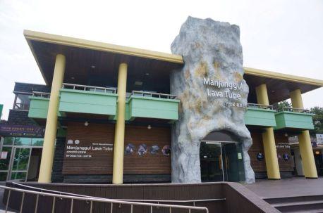 Manjanggul Lava Tube Jeju
