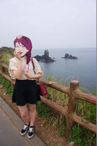 Seondol Rock Jeju
