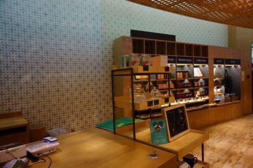 O'sulloc Tea Museum Jeju