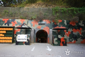 The entrance to the DMZ 2nd tunnel in Gangwon, Korea
