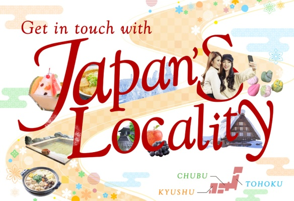 Get in touch with Japan's Locality with CheapTickets.sg