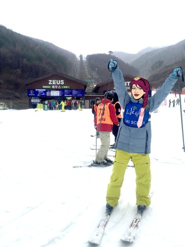 CheapTickets.sg Travel Guru Carrie gets her Ski on at High1 resort, Korea